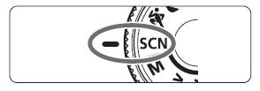 Cara mengaktifkan SCN Mode pada Kamera Canon DSLR